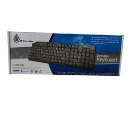 IT Paradise Computer USB Keyboards